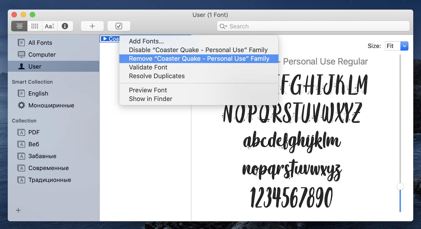 How to remove fonts on a Mac