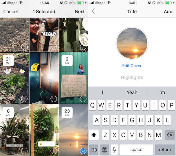 How to save an Instagram Story from your archive